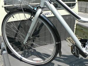 P1050521