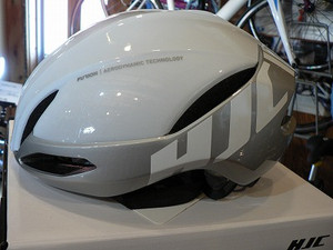 P1220053